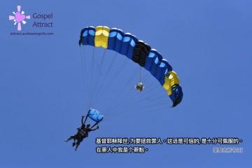 Hang Gliders Chin Verse