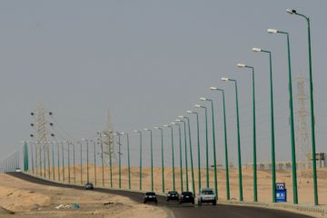 Egypt Road Lights